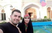 خانم مجری و همسرش در اصفهان+عکس