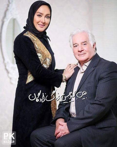 عکس آتلیه ای الهام حمیدی و پدر خوشتیپش