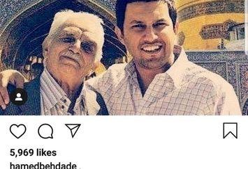 عکس حامد بهداد و پدربزرگش روی جلد مجله