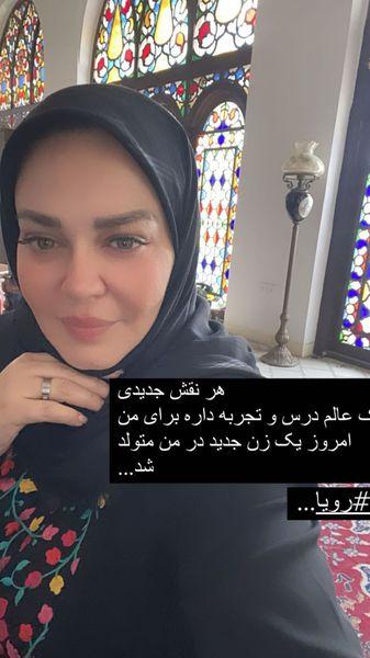 حجاب متفاوت بهاره رهنما + عکس