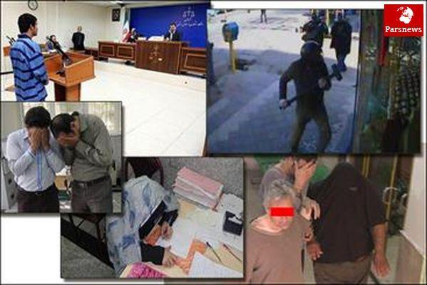 دستگیری همسر سابق بازیگر سینما