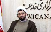خط مشی، اداره و نظارت بر سازمان صدا و سیمای جمهوری اسلامی ایران