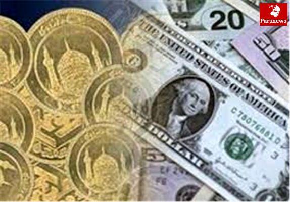 پرونده معاملات سکه و ارز ۹۵ بسته شد