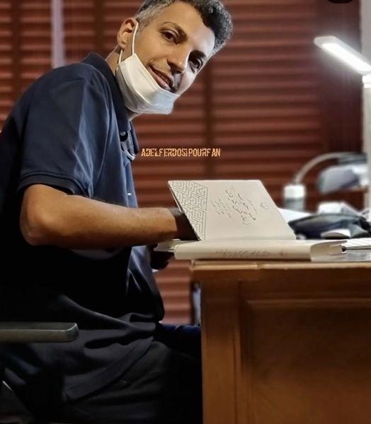 عادل فردوسی پور در حال کار در اتاق شخصی اش + عکس