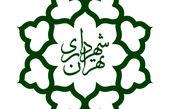 توییتر:: شهرداری تهران استاد جنگ تبلیغاتی