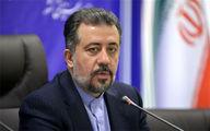 نامه۳۰۰۰ تشکل جوانان ایران به سازمان ملل