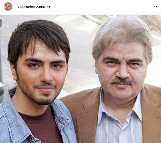 پدر بازیگر ناکام آشپزباشی به پسرش پیوست+عکس