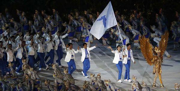 کرهجنوبی برای میزبانی مشترک بازیهای المپیک با کرهشمالی اعلام آمادگی کرد