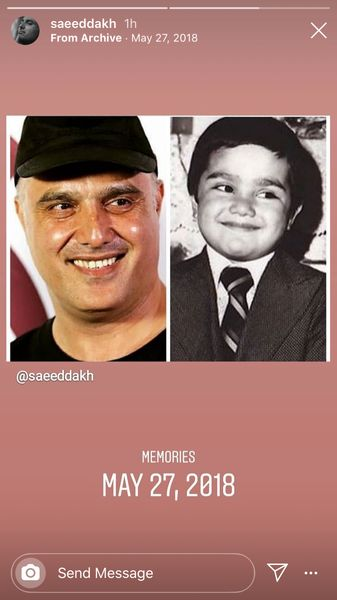 سعید داخ در کودکی + عکس