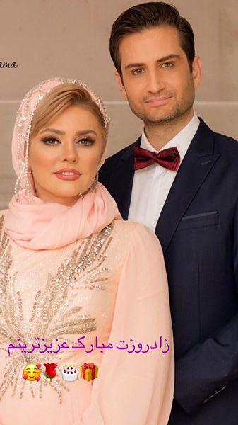 پویا امینی در کنار همسرش + عکس