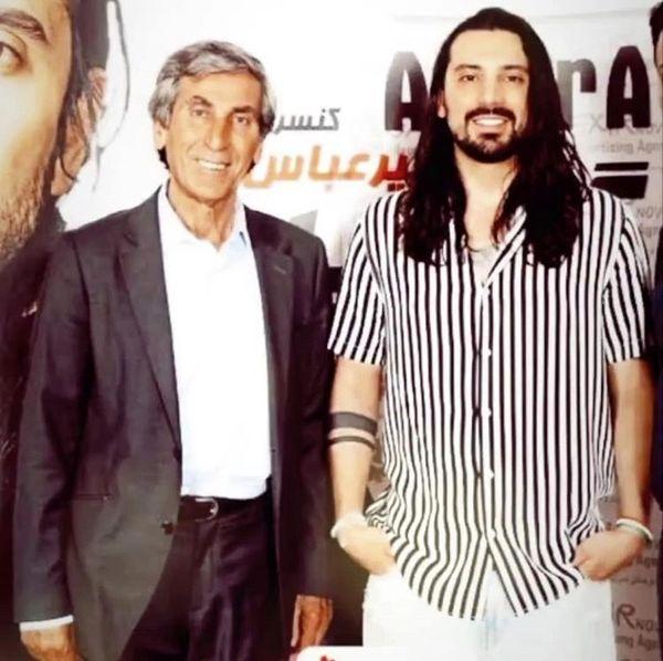امیرعباس گلاب در کنار پدرش + عکس