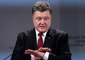 ورود مردان ۱۶ تا ۶۰ ساله روس به اوکراین ممنوع شد