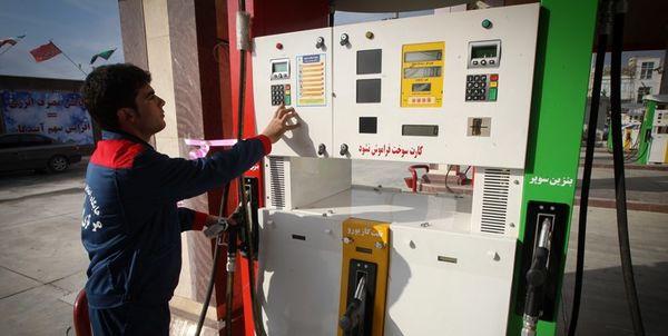 ۴۰ میلیون لیتر بنزین تولید  پالایشگاه ستاره خلیج فارس