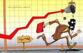 کاریکاتور از «جمعه سیاه» تا «بازار سیاه» !