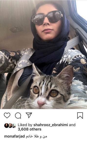 گردش مونا فرجاد و حیوان خانگی اش+عکس