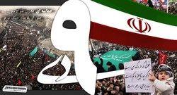 بزرگداشت حماسه نهم دی با سخنرانی سردار سلامی در تهران برگزار میشود