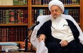 آیت الله مکارم شیرازی: بدحجابی نباید در برخی از معابر قم مشاهده شود