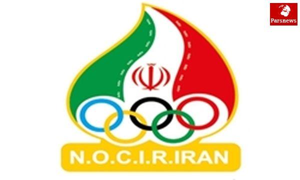 حضور ایران در مسابقات داخل سالن کرهجنوبی با ۷۷ ورزشکار
