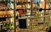 قیمت خوراکیها نسبت به بهمن ۹۶ چقدر گران شد+ جدول