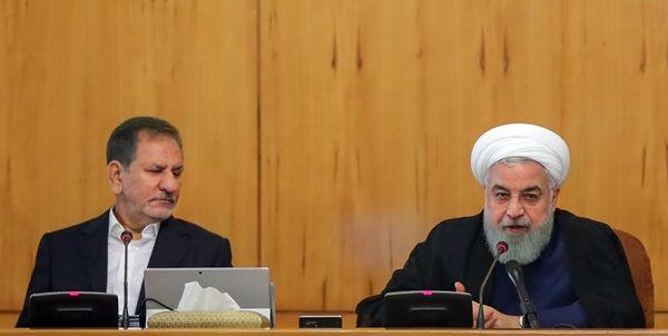 روحانی فرا رسیدن روز ملی جمهوری اتریش را تبریک گفت