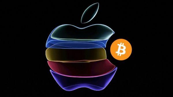 استخدام کارمند توسط اپل برای پذیرش ارز دیجیتال