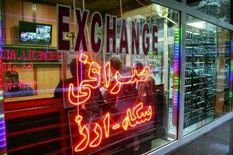 تغییر در شرایط پرداخت ارز در صرافیها
