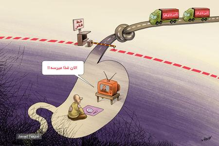 کاریکاتور روز غذا