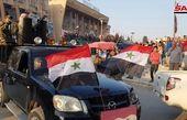 استقرار ارتش سوریه در چند روستای دیگر در مرز با ترکیه