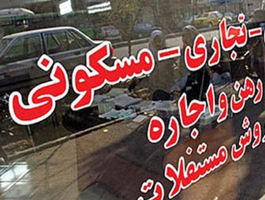 قیمت خرید و فروش آپارتمان در منطقه جلفا تهران +جدول