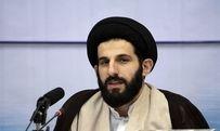 بیعت مردم رکن مشروعیت حکومت اسلامی