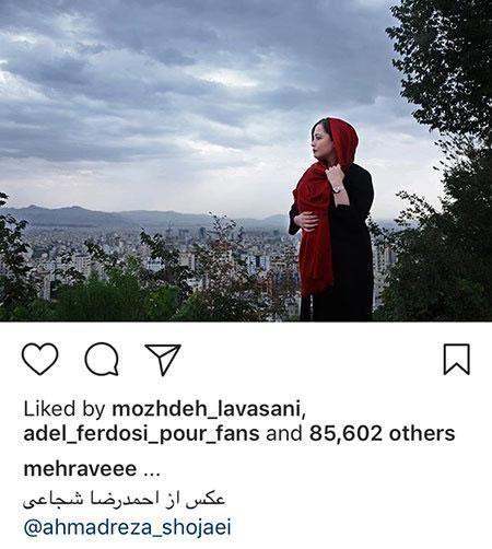 مهراوه شریفی نیا در بام تهران