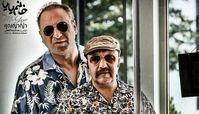 شکست سنگین «رضا عطاران» و «امین حیایی» در سینمای ایران
