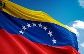 تقویت مخالفان ونزوئلا توسط آمریکا