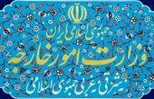 تمدید رایگان گذرنامههای شهروندان ایرانی خارج از کشور