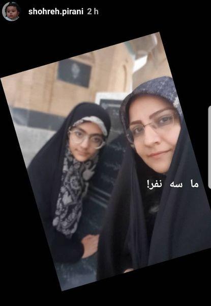 عکس سه نفره خانواده شهید رضایی نژاد