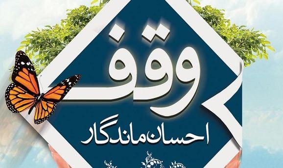 دولت روحانی به دنبال احیای یک طرح دولت احمدی نژاد