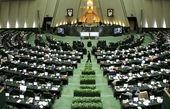 اسامی منظمترین نمایندگان مجلس اعلام شد
