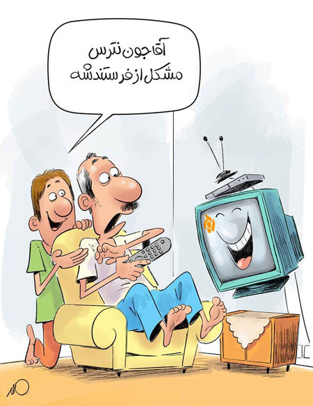 کاریکاتور اولین واکنش به مجریشدن علی انصاریان!
