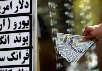 نرخ بانکی پوند و یورو افزایش یافت