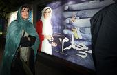 مهتاب کرامتی بهترین بازیگر جشنوارهی باتومی شد