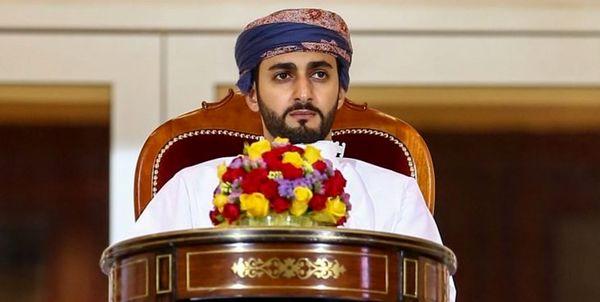 ولیعهدی فرزند ارشد سلطان عمان
