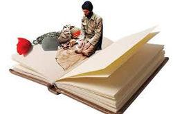 یک کتاب جنگی و انقلابی در باغ موزه رونمایی میشود