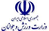 افزایش پاداش ورزشکاران مدالآور استان تهران