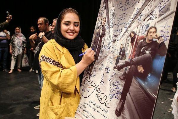 نرگس محمدی در پشت صحنه تئاتر عاشقانه های خیابان+عکس