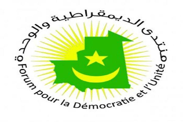 بن سلمان عربستان را به کشوری حامی صهیونیست ها تبدیل کرده است