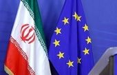تلاش اروپا برای میزبانی کانال مالی ایران و اروپا در لوکزامبورگ