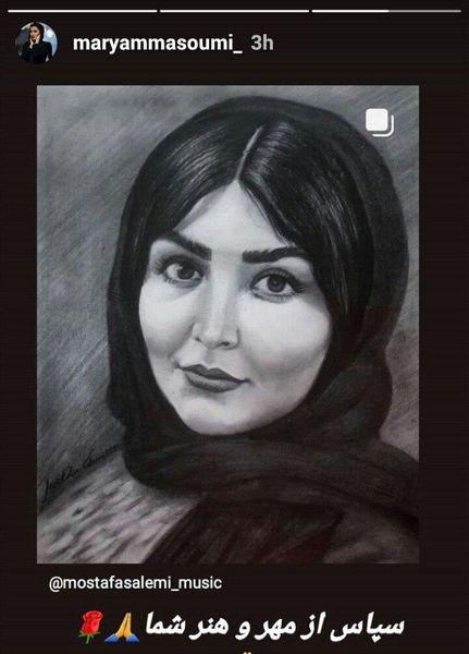 نقاشی پرتره مریم معصومی