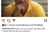 واکنش فقیهه سلطانی به درگذشت علی سلیمانی + عکس