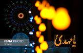 آذینبندی نیمهشعبان در معابر شهر تهران + عکس