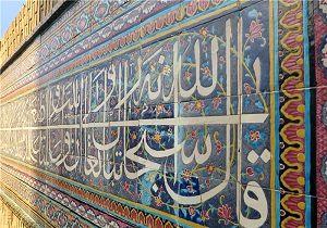 سارق و خریدار کاشیهای مسجد نصیرالملک دستگیر شد